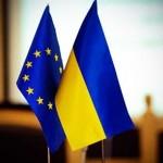 Евроинтеграция Украины: динамика общественного мнения