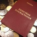 Дожить до пенсии: когда и как в Украине повысят пенсионный возраст