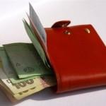 Зарплаты и пенсии в Украине: какие вершины покорят соцстандарты в 2018 году