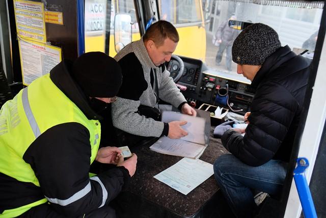 vizov-devushek-v-novomoskovske