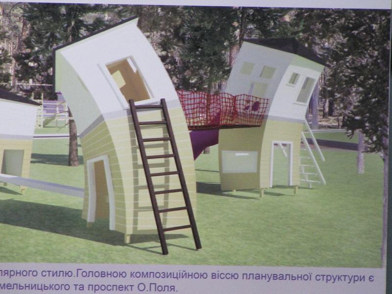 park_pitsarzhevskogo_3