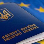 Какие шансы получить биометрические паспорта в Днепре?