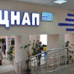 Что нового появилось в Центрах предоставления админуслуг Днепропетровской области