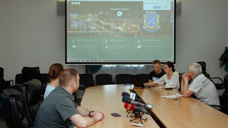 5ca5a403b756 5 июня в Днепре заработала электронная система обращений граждан  «Контакт-центр» по вопросам аварийных ситуаций в сфере благоустройства и ...