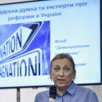 54% украинцев не видят ни одной успешной реформы в Украине — Ирина Бекешкина
