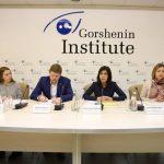 Эксперты призывают КСУ сохранить свою независимость