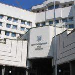 Измена подкрадывается к обновленному Конституционному Суду Украины: детали и фамилии