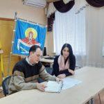 Перспективы внедрения системы внутреннего контроля и аудита на Днепропетровщине